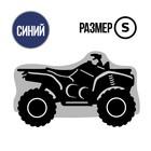 Чехол для квадроцикла Tplus, S, хранение, 1500х900х600 мм, оксфорд 210, синий (T002026)