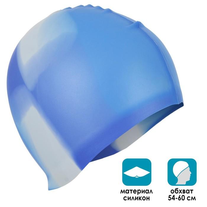 Шапочка для бассейна подростковая, цвета МИКС