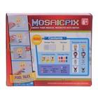 Аквамозаика MOSAICPIX «Снежная принцесса», 480 деталей - фото 105509138