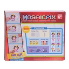 Аквамозаика MOSAICPIX «Принцесса», 480 деталей - фото 105509142