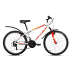 """Велосипед 24"""" Altair MTB HT 2.0 24, 2017, цвет белый, размер 14"""""""