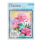 "Folder for watercolor ""Flowers"" A3, 10 sheets, 180g/m"