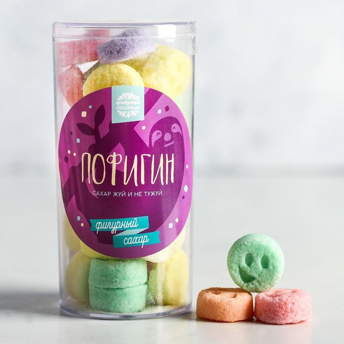 """Фигурный сахар в тубе """"Пофигин"""""""