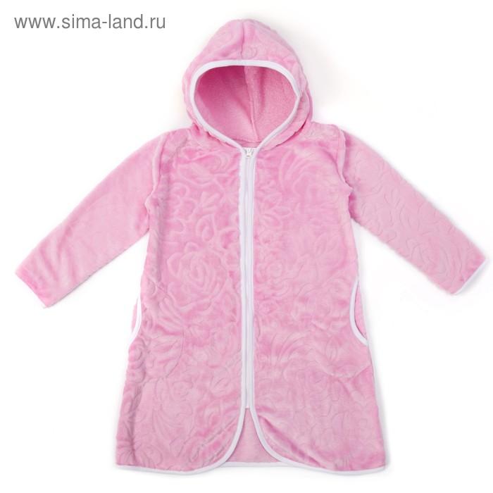 Халат для девочки, рост 140 см, цвет розовый Л603