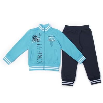 Комплект (куртка+брюки) для мальчика, рост 110 см, цвет тёмно-серый/бирюзовый Н792-3618