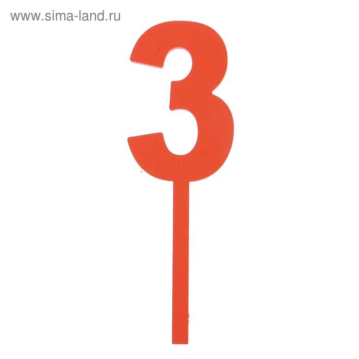 """Топпер цифра """"3"""", красный, 4х12см"""