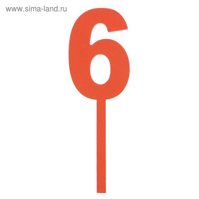"""Топпер цифра """"6"""", красный, 4х12см"""
