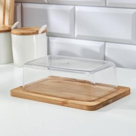 Маслёнка-сырница, 19,5×13×5 см, бамбук