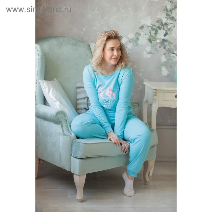 """Толстовка женская KAFTAN """"Candy"""" мята, р-р 46-48, 100% хлопок"""