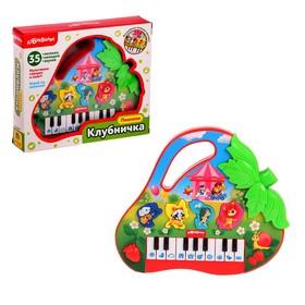 Пианино «Клубничка», световые и звуковые эффекты