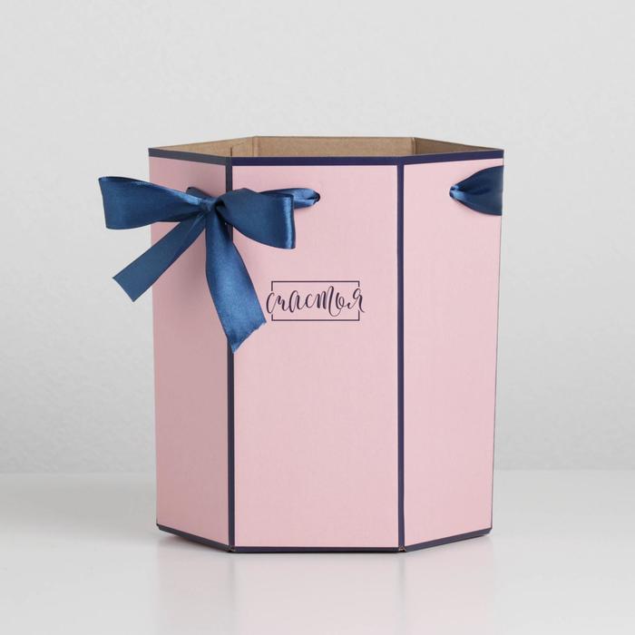 Коробка складная шестригранник «Пудровый розовый», 17 × 14,8 × 19,5 см