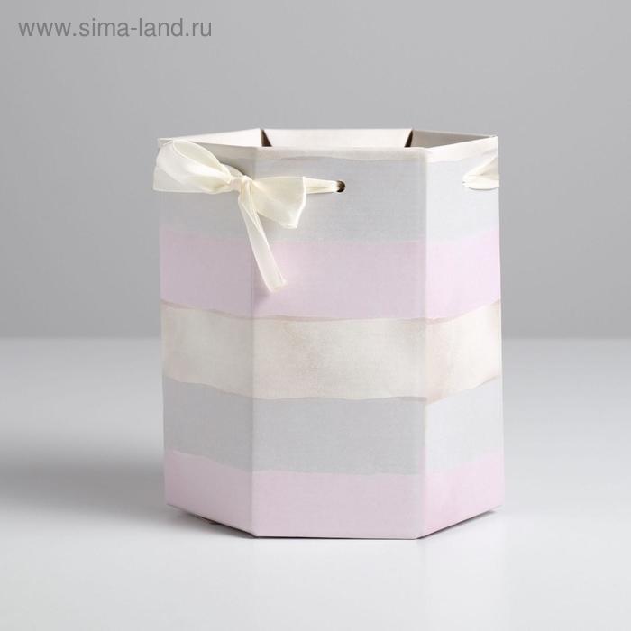 Коробка складная шестригранник «Полоски нежности», 17 х 14,8 х 19,5 см