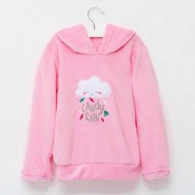 """Джемпер детский KAFTAN """"Candy"""", розовый, р-р 32 (рост 110-116), 100% п/э, велсофт"""