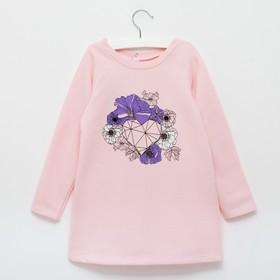 """Платье детское KAFTAN """"Цветы"""" розовый, р-р 34 (122-128см) 7-8л, 100% хл"""