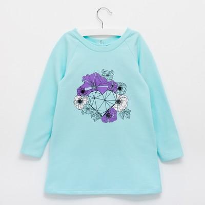 """Платье детское KAFTAN """"Цветы"""" голубой, р-р 32 (110-116см) 5-6л, 100% хл"""