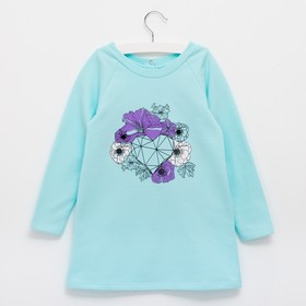 """Платье детское KAFTAN """"Цветы"""" голубой, р-р 34 (122-128см) 7-8л, 100% хл"""