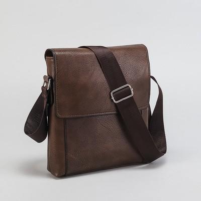 Планшет мужской, отдел на молнии, 2 наружных кармана, регулируемый ремень, цвет коричневый
