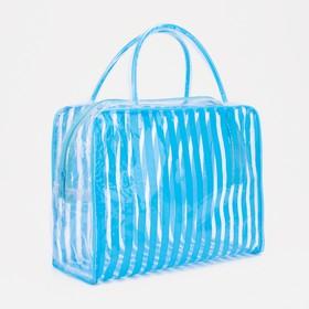 Косметичка ПВХ, отдел на молнии, 2 ручки, цвет голубой - фото 1769761