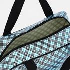 Косметичка ПВХ, отдел на молнии, 2 ручки, цвет голубой - фото 1769768
