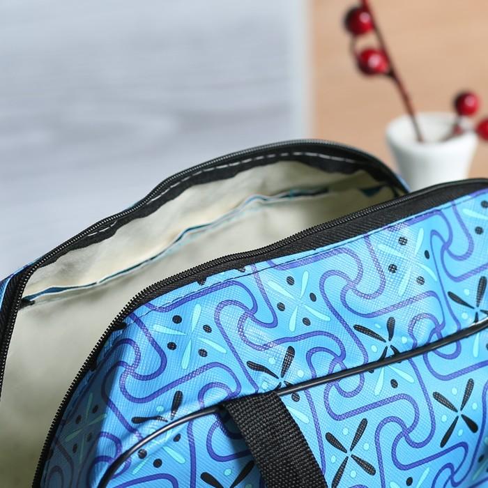 Косметичка ПВХ, отдел на молнии, 2 ручки, цвет синий