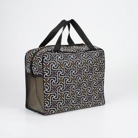 Cosmetic bag PVC, division zipper, 2 handles, black
