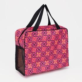 Косметичка ПВХ, отдел на молнии, 2 ручки, цвет розовый - фото 1769786