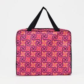 Косметичка ПВХ, отдел на молнии, 2 ручки, цвет розовый - фото 1769787