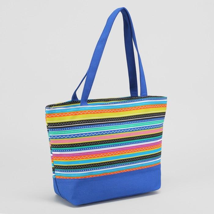"Сумка текстильная ""Зигзаги"", отдел на молнии, с подкладом, цвет синий"