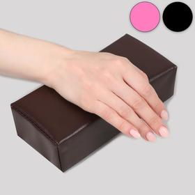 Cushion for manicure, 20 × 10 × 6 cm, MIX color