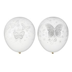 """Шар латексный 12"""" «Бабочки», прозрачный, 3 дизайна, кристалл, набор 50 шт."""