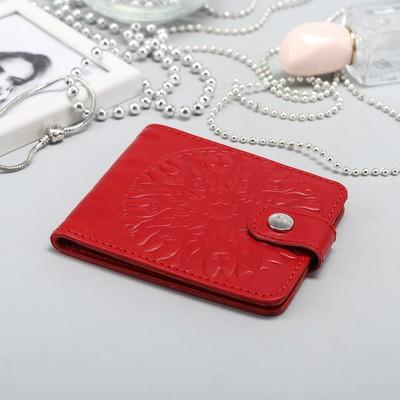 Кошелёк женский, 2 отдела, для карт, для монет, с хлястиком, тиснение, цвет красный