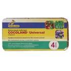 Субстрат кокосовый, в блоке, 20 × 10 × 3 см, 315 г, в индивидуальной упаковке