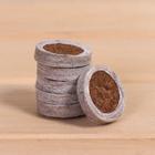 Таблетки кокосовые, d=3.2 см, 6 шт. в упаковке