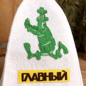 """Bath cap with applique """"head hunter"""""""