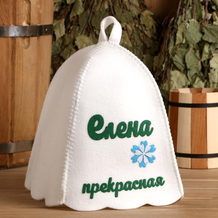 """Шапка банная с аппликацией """"Елена Прекрасная"""""""
