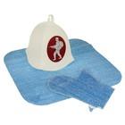 """Набор банный """"Я - Солдат"""" (шапка, коврик, рукавица), мужской"""