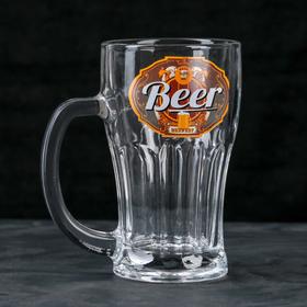 "Кружка для пива 450 мл ""Пейте пиво"", МИКС"
