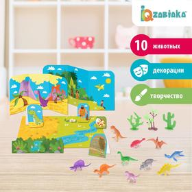 """Set of animals with scenery """"age of dinosaurs"""", 10 animals"""