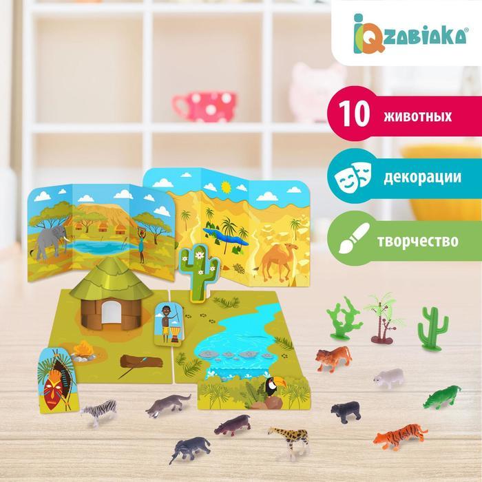 Набор животных с декорациями «Дикие животные разных стран», 10 животных