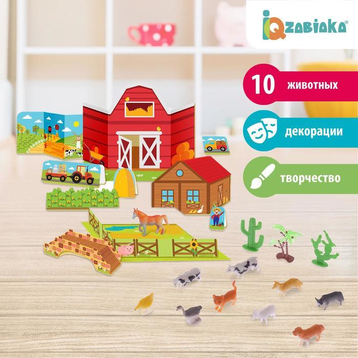 Набор животных с декорациями «Фермерское хозяйство», 10 животных