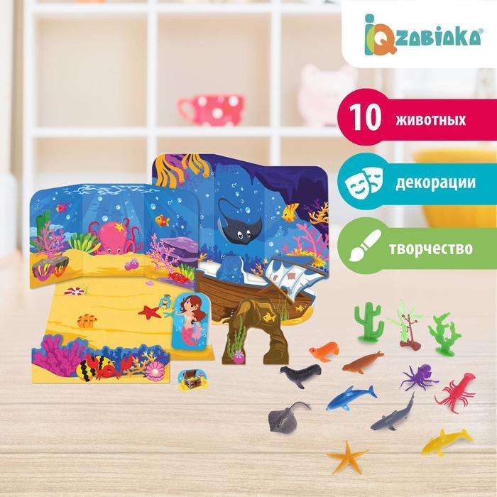 Набор животных с декорациями «Подводный мир», 10 животных