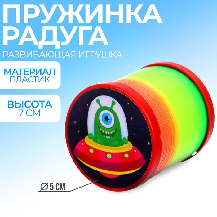 Пружинка радуга «Космическое настроение», d=5 см