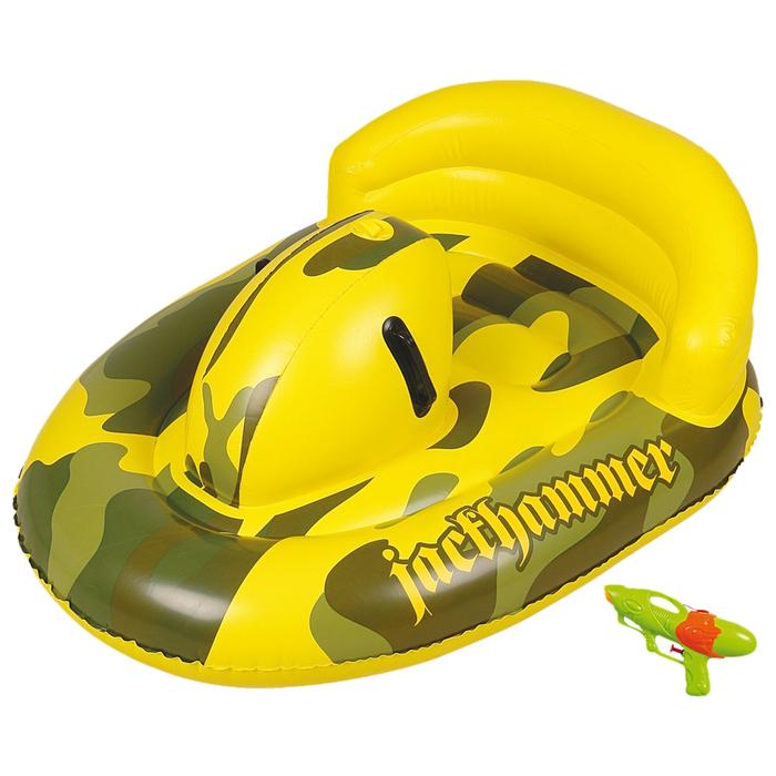 "Лодка для плавания ""Всадник с брызгалкой"" 104 х 79 х 42 см, от 6-12"