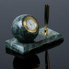 Часы-шар с пеналом, на прямоугольной подставке, змеевик