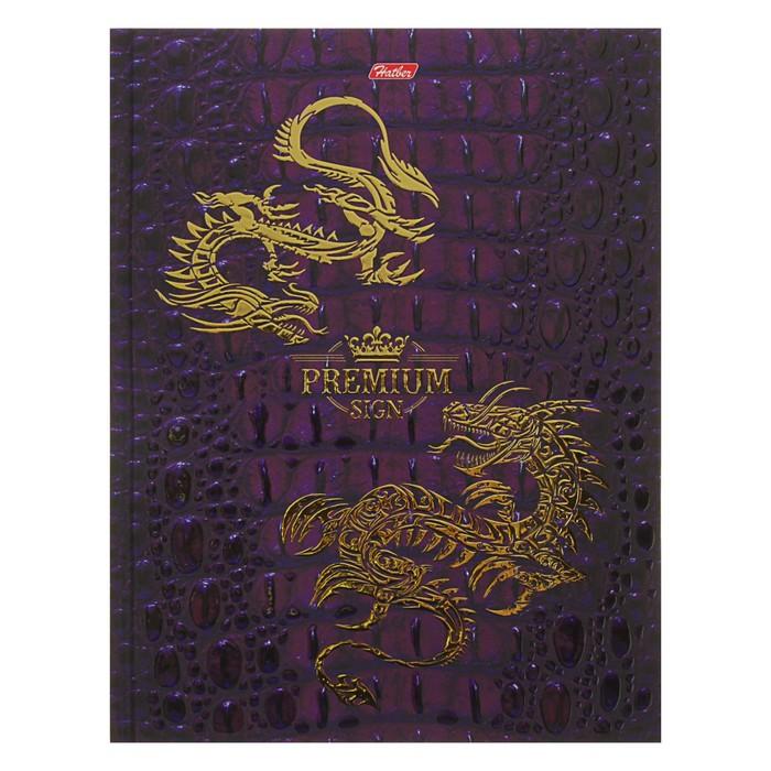 Бизнес-блокнот А5, 80 листов «Власть символов», твёрдая обложка, матовая ламинация