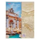 Бизнес-блокнот А5, 80 листов «Путешествие в Европу», твёрдая обложка, матовая ламинация