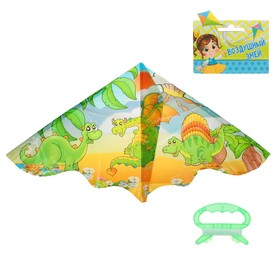"""Kite flying """"Dinosaurs"""" with fishing line"""