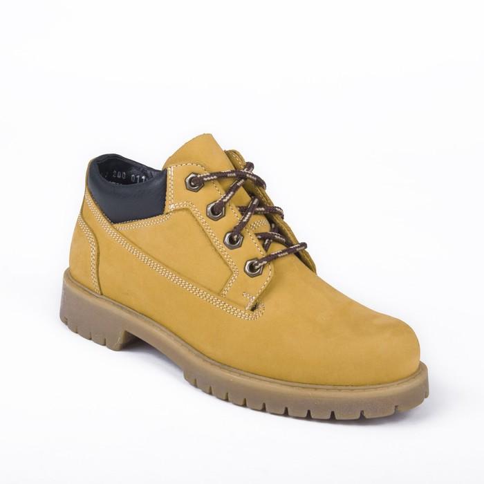 Ботинки женские арт. 7102-3-7Б / байка (желтый) (р.38)