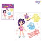 Игра одень куклу «Модный образ: пижамная вечеринка», из пенокартона