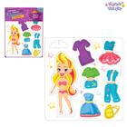 Игра одень куклу «Модный образ: стильная штучка», из пенокартона - фото 105608950